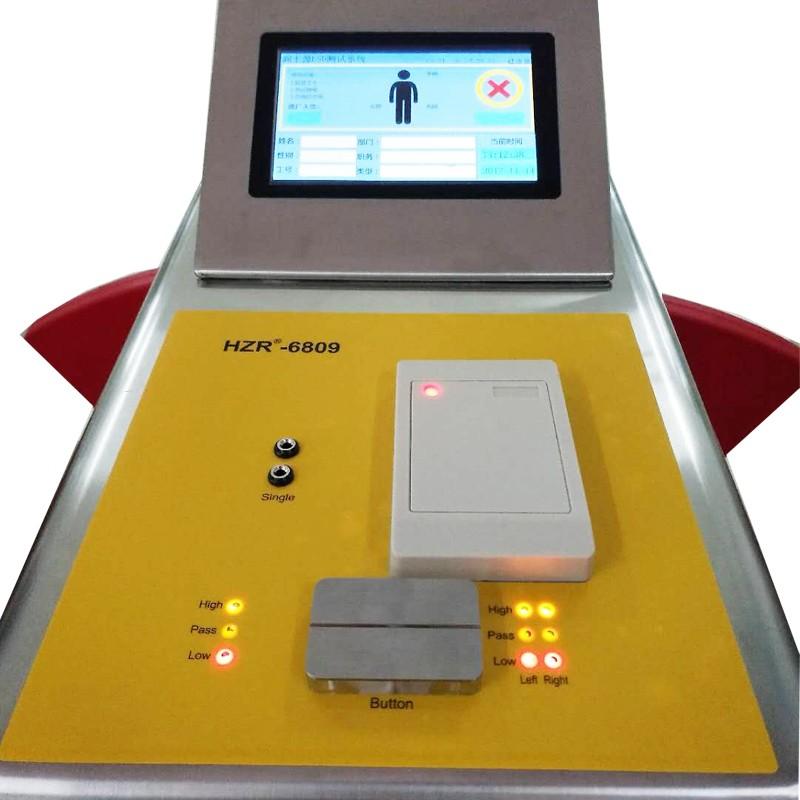 防静电卡证识别门禁系统HZR-6809