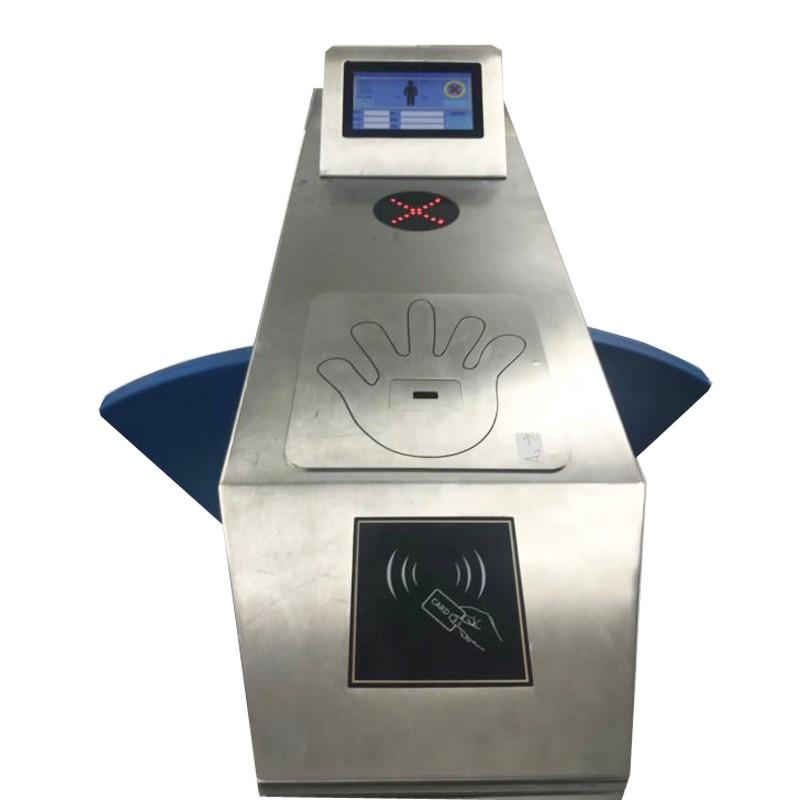 防静电感应再测试仪门禁HZR-6809